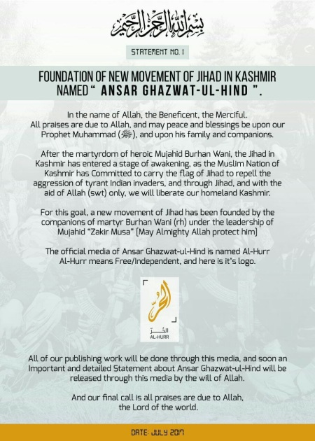 Ansar Ghawat ul Hind statement