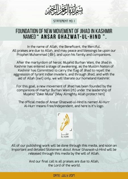 Ansar Ghawat ul Hind statement