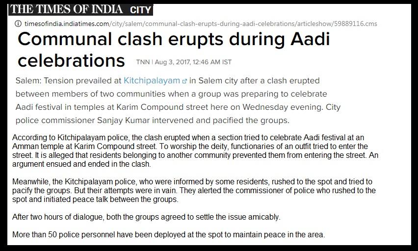 Salem - Hidu festival opposed by Muslims- 03-08-2017.The TOI news