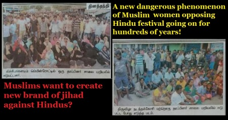 Salem - Hindu festival opposed by mohammedan women- 3-08-2017