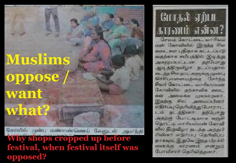 Salem - Hindu festival opposed- why then shops put-up-3-08-2017