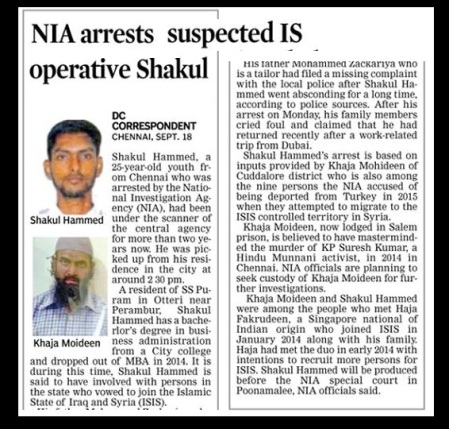 Shahul Hameed, Chennai arrested by NIA -19-09-2017 - Deccan Herald-modified