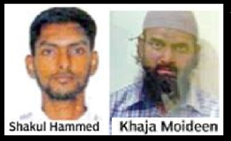 Shahul Hameed, Chennai arrested by NIA -and Khaja Moideen