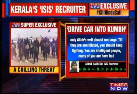 Abdul Rashid Abdulla Isis -terror tape-drive car into mela