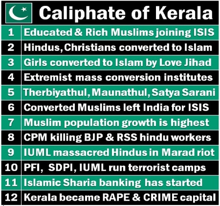 Caliphate of Kerala- Courtesy- Shanknad