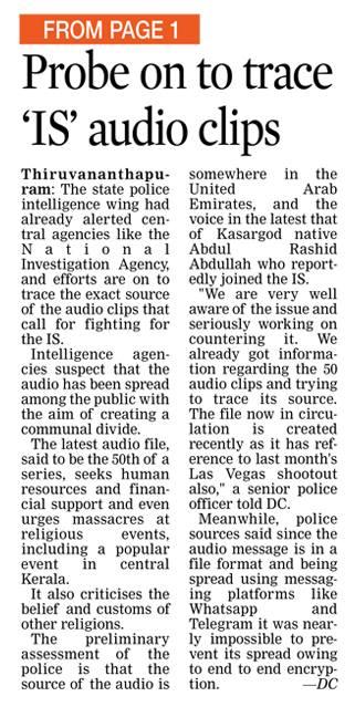 ISIS tape- probe demanded- IE