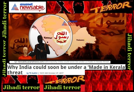 Jihadi terror- Asianet- modified- Vedaprakash