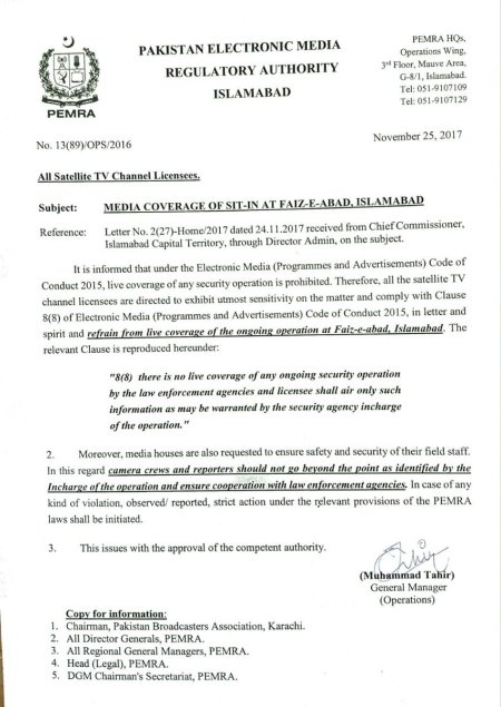 Pakistan restricts broadcast 25-11-2017 letter