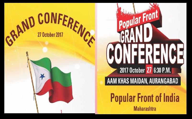PFI Maharastra conference 27-10-2017 - invitation