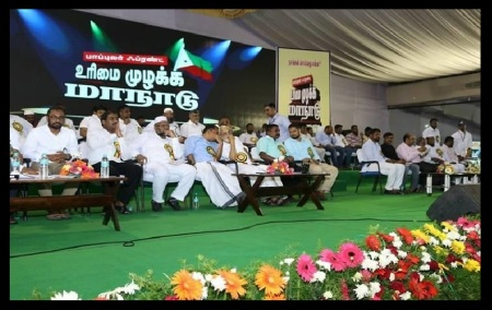 Popular Front meeting, Chennai 08-11- 2017-2