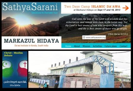 Sathya Sarani PFI conversion factory-Vedaprakash
