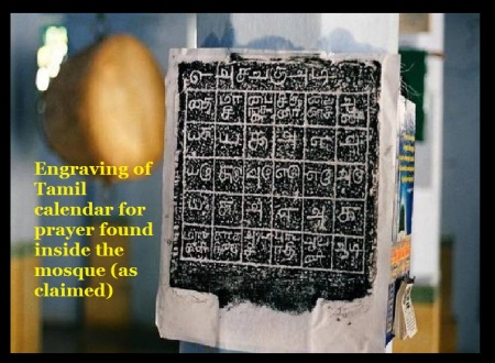 Engraving of Tamil calendar for prayer found inside the mosque -as claimed