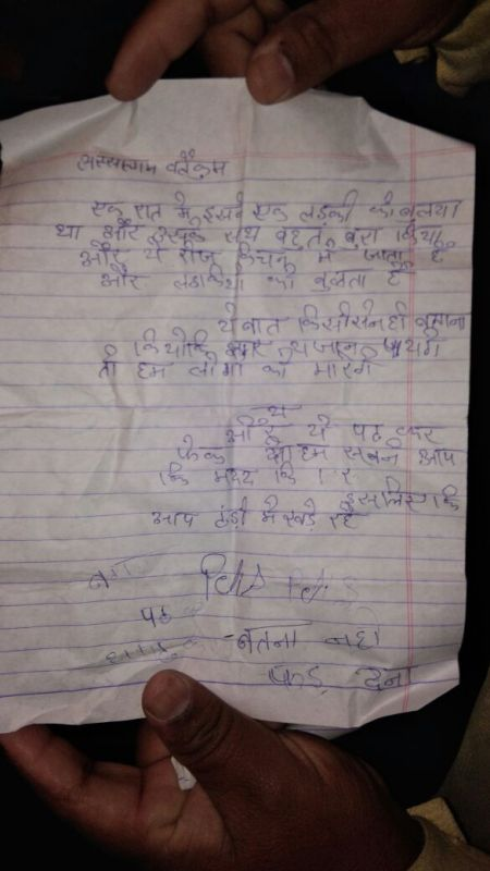 Lucknow Madrassa girls- letter-1