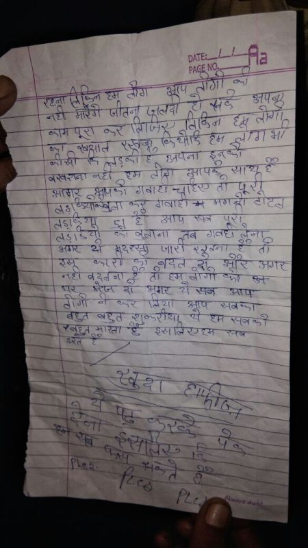 Lucknow Madrassa girls- letter-2