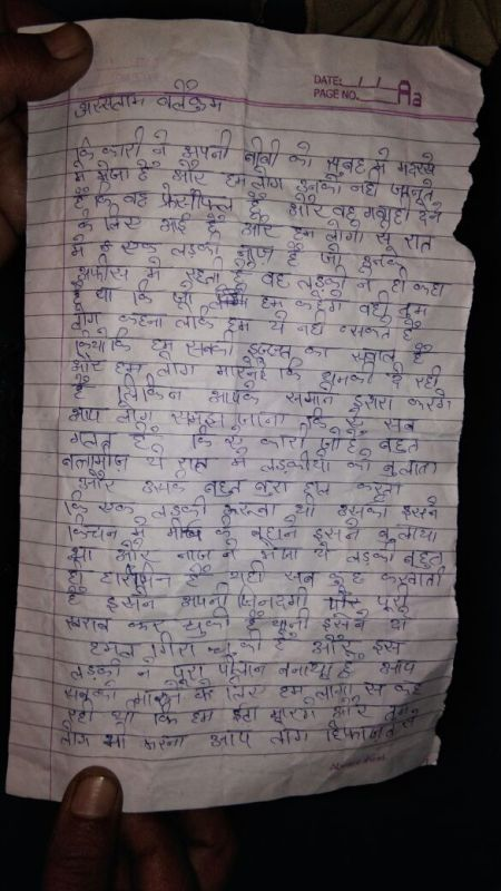 Lucknow Madrassa girls- letter-3