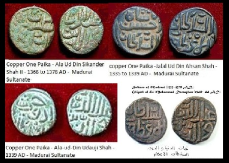 Madurai sultanate-coins issed