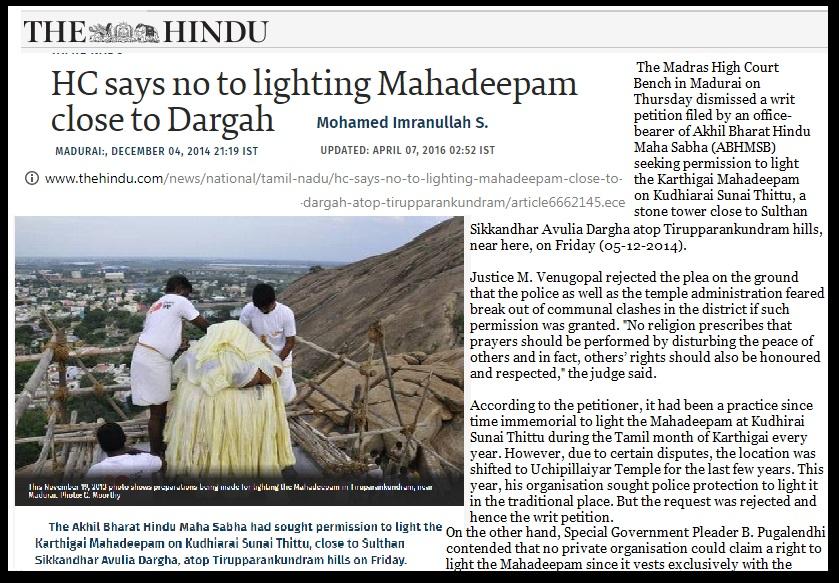 Sikander Dargah, 2014 HC stayed, The Hindu 04-12-2014