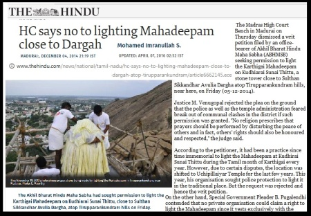 Sikander Dargah, 2014 HC stayed, The Hindu 04-12-2014