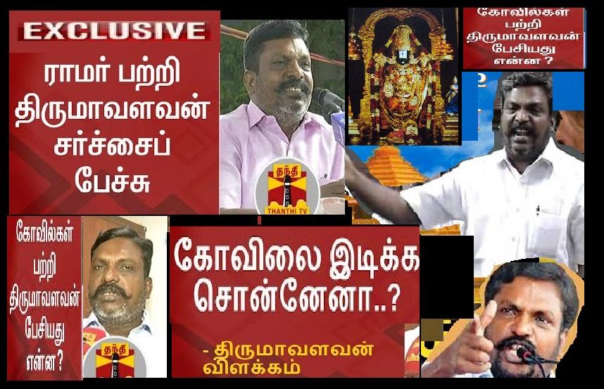 Tiruma wants Hindu temples demolished