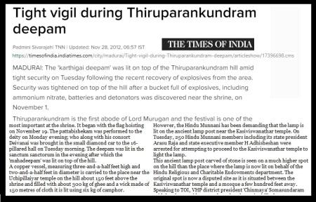 Tirupparangundram - 2012 position - TOI