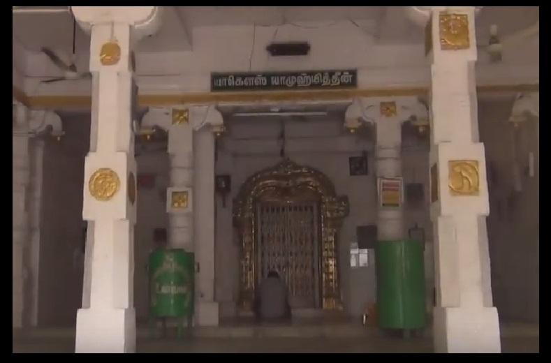 Yagaush yamuhyidheen- temple converted-front