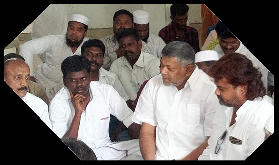 Dalit, Muslim dialogue, Bomminaickenpattu