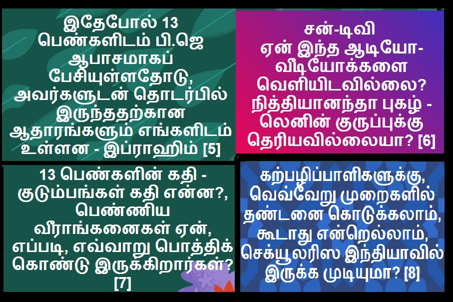 Jainul Andeen -Vedaprakash-FB-2