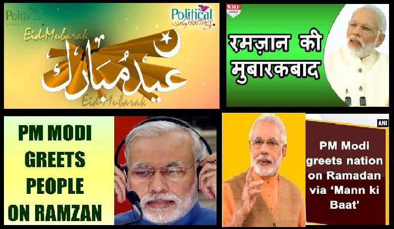 Modi Ranzan Mubarak