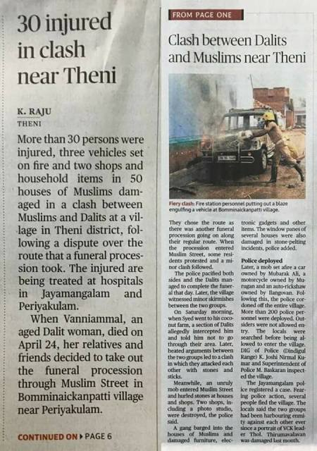 Periyakulam, Muslims attack Hindu houses-news cutting english