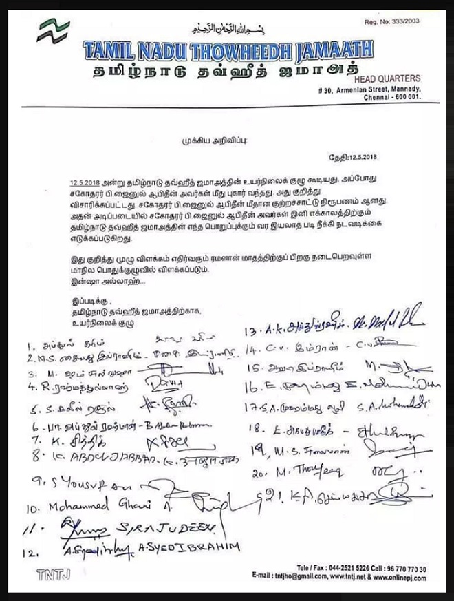 TNTK letter dated 12-05-2018