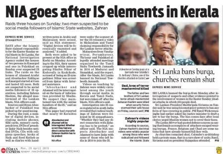 29-04-2019 LLankan blast link wit Kerala