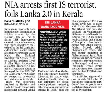 30-04-2019 Kerala Lanka terror link