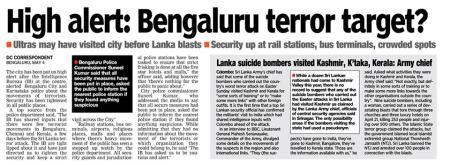 Lankan bombers in Bangalore, alert, 05-05-2019