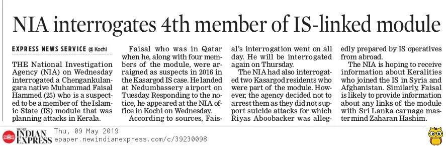 NIA arrests Faizal from Kerala 09-05-2019
