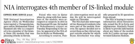 NIA arrests Faizal from Kerala 09-05-2019