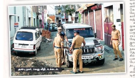NIA raid- Anbu Nagar, 2nd street, Uggadam