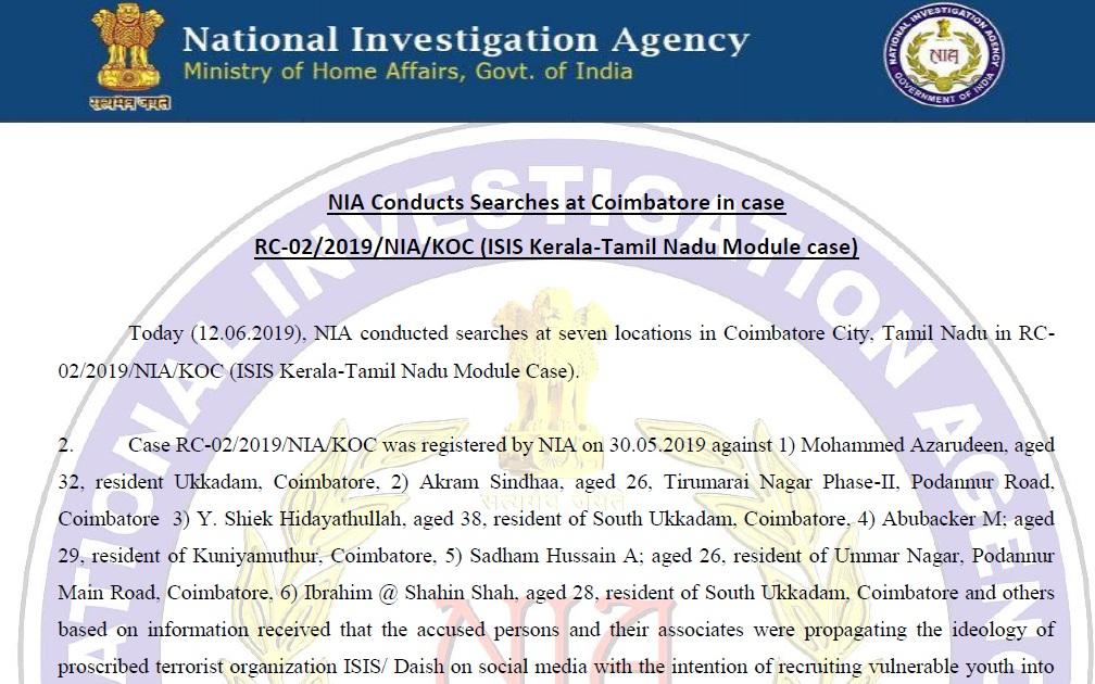 NIA report 12-06-2019