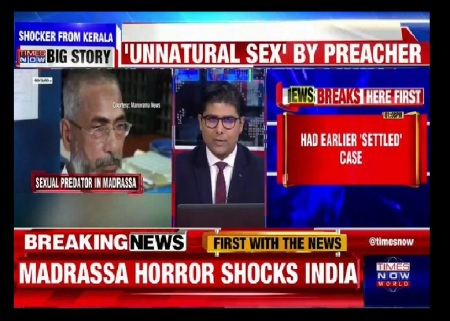 Yusf, Aluva, pedophile arrested after two years-Times now-3