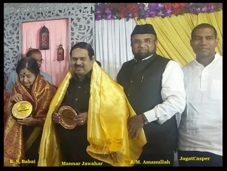 14-07-2019 puiyur mosque function-3