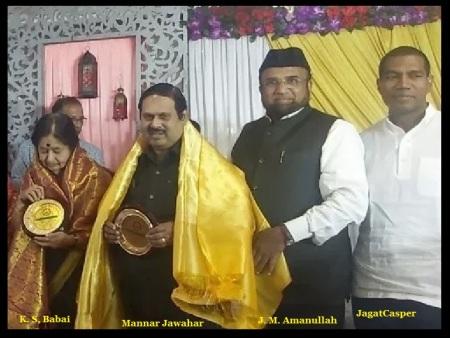 14-07-2019 puiyur mosque function-3
