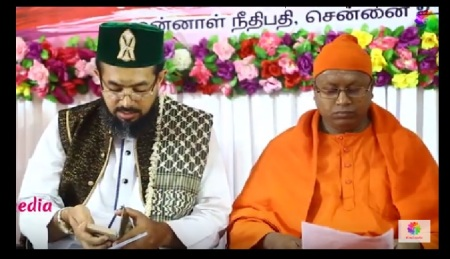 Puliyur mosque harmony fuction 14-07-2019 -4