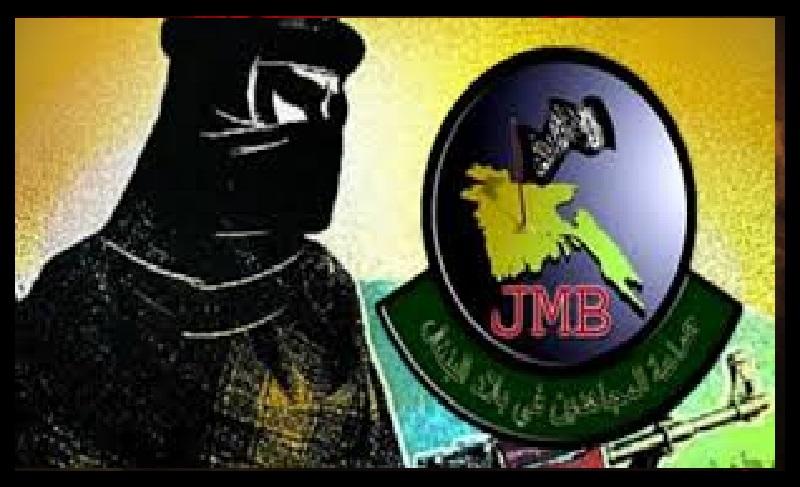 Bangladesh Terror.tentacles spread-jamiat ul mujahideen