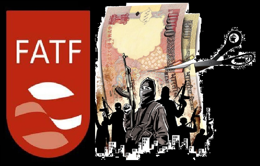 Pakistan, terror funding