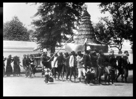 Bara Rabi Awwal how celebrated - Yogyakarta, Java Island, Indonesia.
