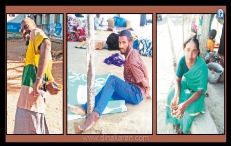 Erwadi mental asylum - chained patients.dinakaran