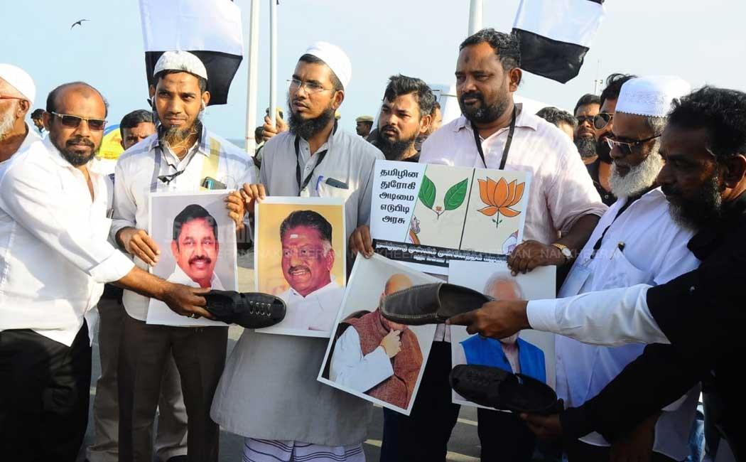 Muslims against AIADMK govt.1