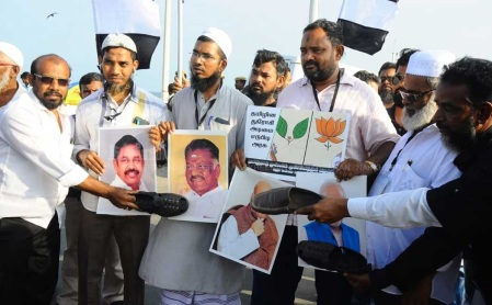 Muslims against AIADMK govt.1