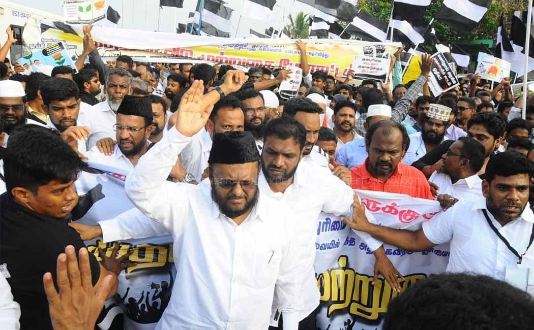 Muslims against AIADMK govt.6