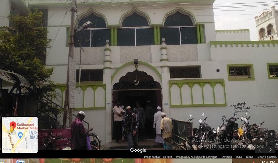 Erode Sultanpettai,mosque
