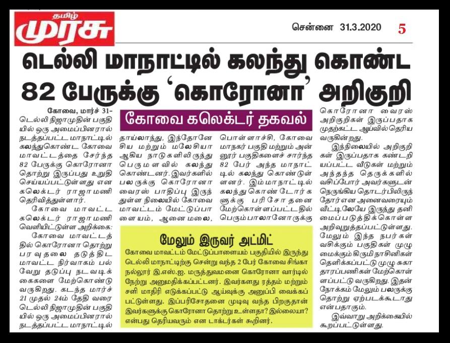 Nizamuddhin returned confirmed, , Tamil Murasu, 31-03-2020